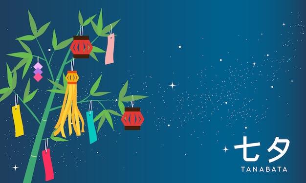Tanabata hintergrund Premium Vektoren