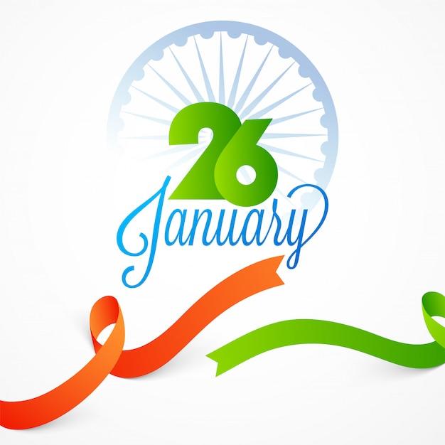 Text vom 26. januar mit ashoka wheel Premium Vektoren
