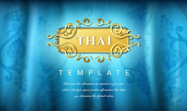 Thailändischer hintergrund blaue farbe mit blumenlogo. Premium Vektoren