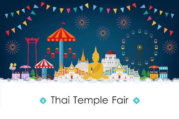 Thailändischer tempel angemessen nachts Premium Vektoren