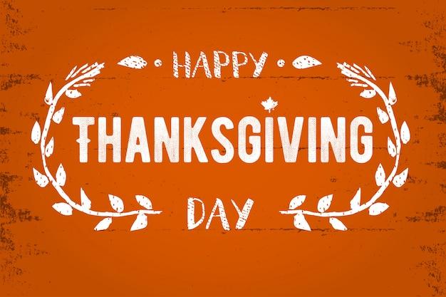 Thanksgiving-grußkarte happy thanksgiving day schriftzug textillustration. Premium Vektoren