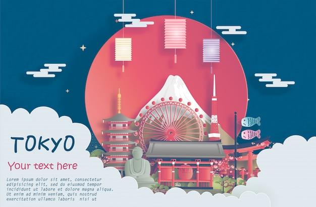 Tokio, japan wahrzeichen für reisen banner und werbung Premium Vektoren