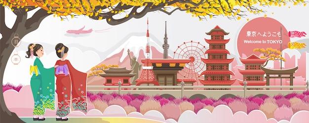 Tokio wahrzeichen. japan landschaft. willkommen in tokio. Premium Vektoren