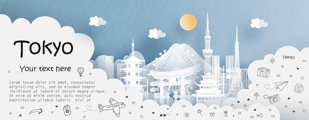Tour und reise mit reisen nach tokio Premium Vektoren