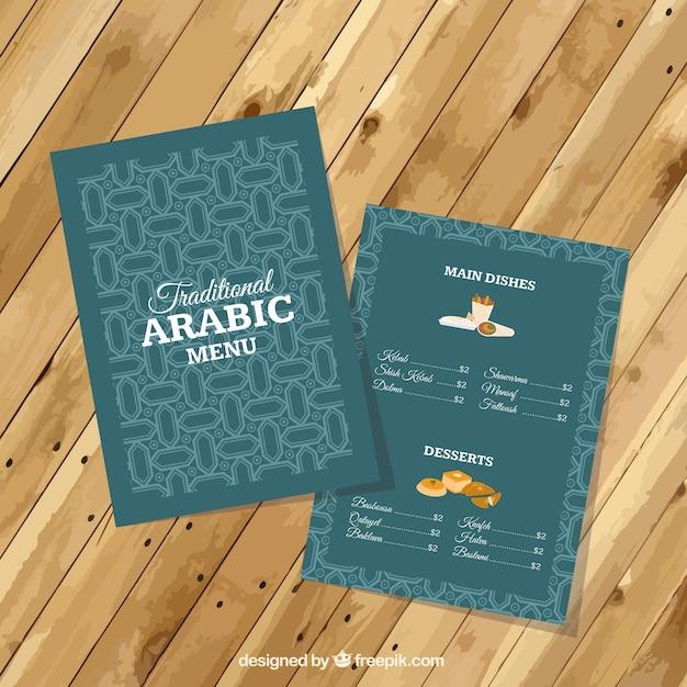Traditionelle arabische menü mit ornamenten Kostenlosen Vektoren