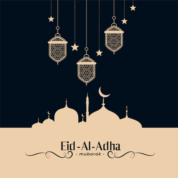 Traditioneller islamischer eid al adha festivalhintergrund Kostenlosen Vektoren