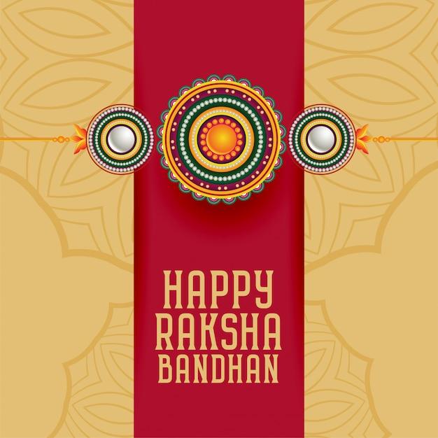 Traditioneller raksha bandhan hinduistischer festivalgruß Kostenlosen Vektoren