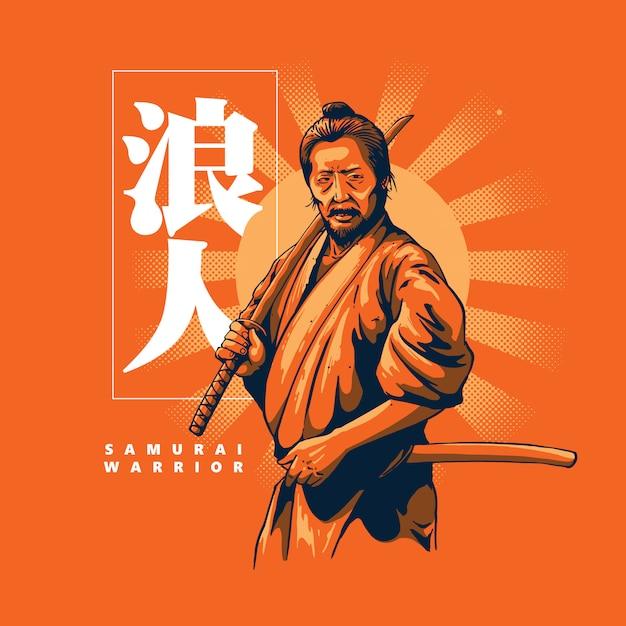 Traditioneller samurai (andere version) Premium Vektoren