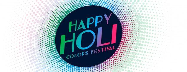 Traditionelles festfestbanner des indischen glücklichen holi Kostenlosen Vektoren