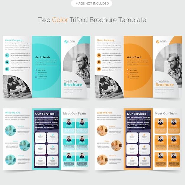 Trifold broschürenvorlage design Premium Vektoren