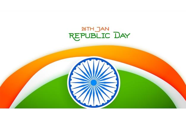 Trikolore fahne des 26. januar der glücklichen republik tag Kostenlosen Vektoren