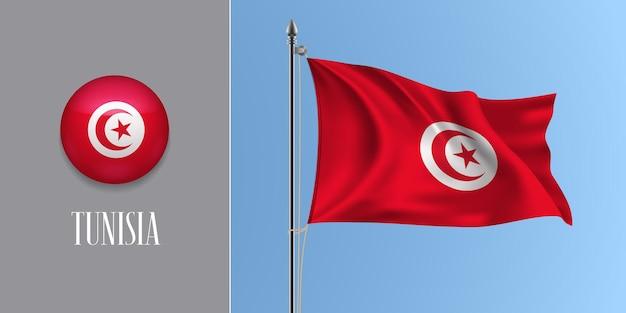 Tunesien winkende flagge auf fahnenmast und rundem symbol. realistische 3d der roten tunesischen flagge und des kreisknopfes Premium Vektoren