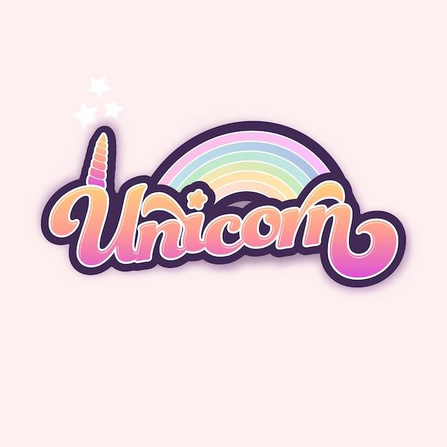 Typografisches einhornausweis mit regenbogen Premium Vektoren