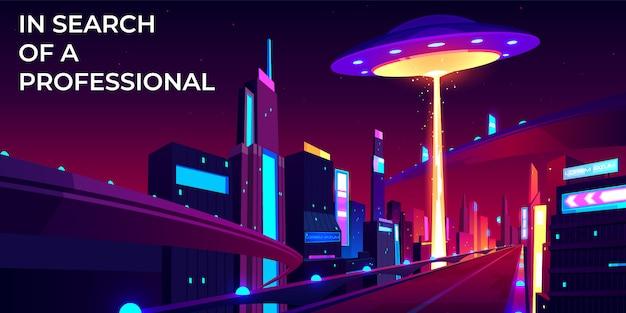 Ufo, das an der nachtstadt anstellt Kostenlosen Vektoren