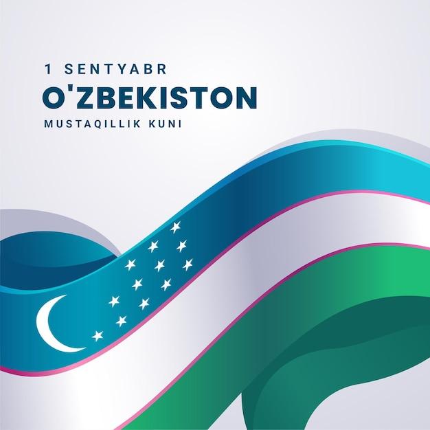 Unabhängigkeitstag der usbekistan-feier Kostenlosen Vektoren