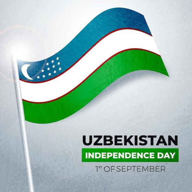 Unabhängigkeitstag des usbekistan-konzepts Kostenlosen Vektoren