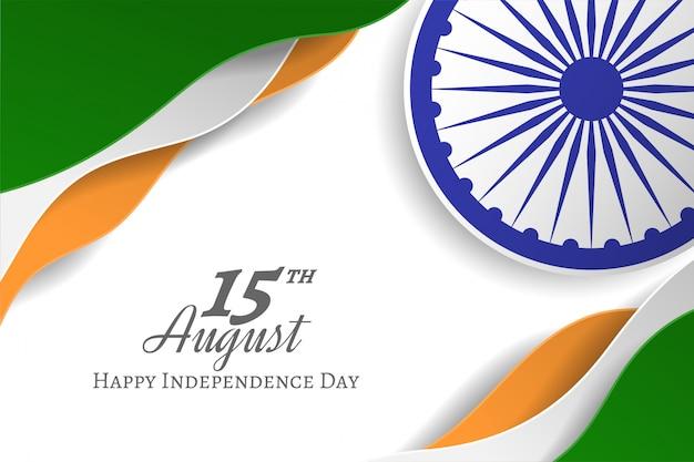 Unabhängigkeitstag von indien hintergrund Premium Vektoren