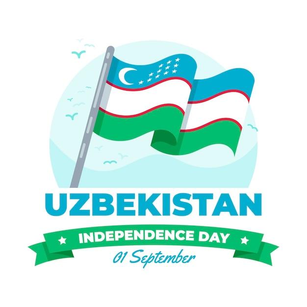 Unabhängigkeitstag von usbekistan ereignis Kostenlosen Vektoren