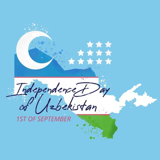 Unabhängigkeitstag von usbekistan Kostenlosen Vektoren