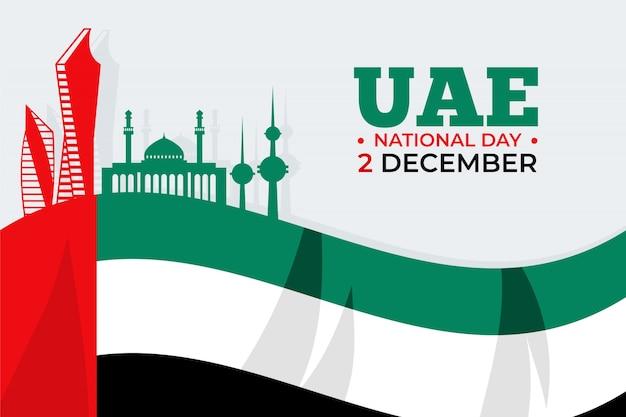 United arab emirates day flat design Kostenlosen Vektoren