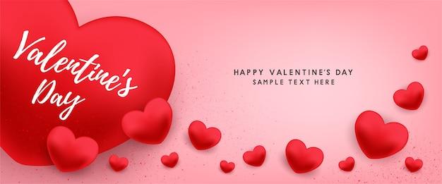 Valentinstag banner-vektor-design Premium Vektoren