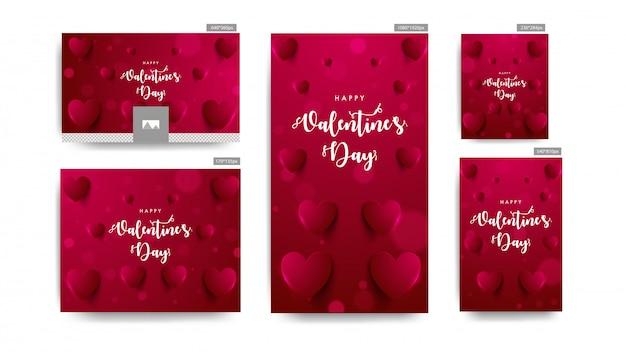 Valentinstag-banner. Premium Vektoren