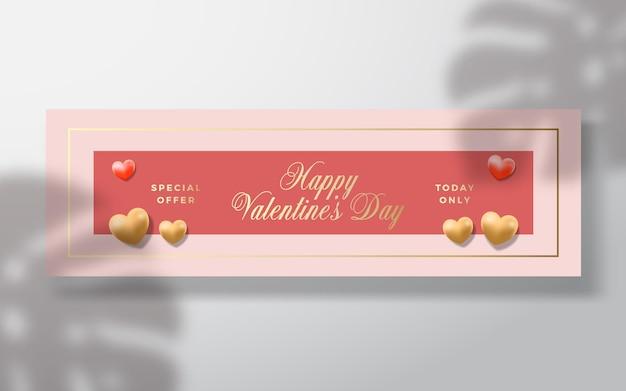 Valentinstag sonderangebot verkauf abstract vector gruß oder weihnachtskarte Premium Vektoren