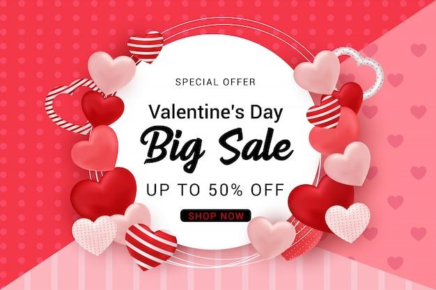 Valentinstag verkauf banner hintergrund. illustration Premium Vektoren