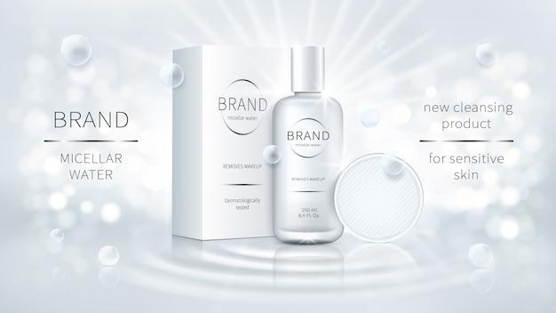 Vector kosmetisches promoplakat für make-up entferner. Kostenlosen Vektoren