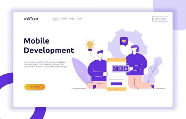 Vector mobile anwendung oder website-entwicklungsprozess Premium Vektoren