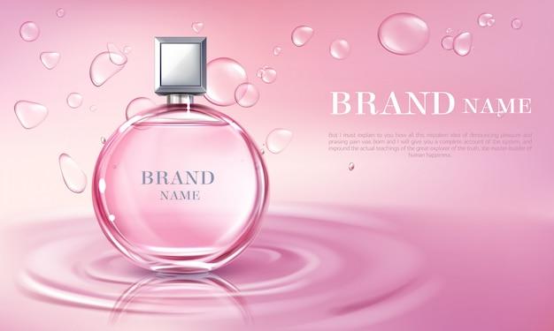 Vector realistisches plakat 3d, die fahne mit parfümflasche auf der wasseroberfläche. Kostenlosen Vektoren