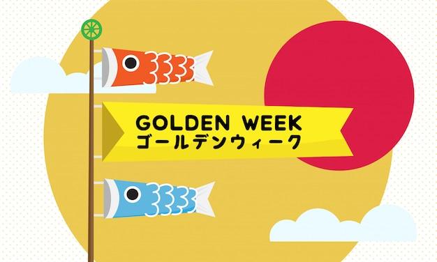 Vektor der goldenen woche (geschrieben auf japanisch). Premium Vektoren