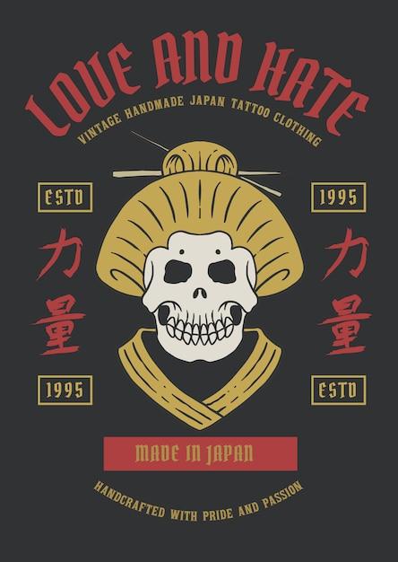 Vektorillustration der japan-frauengeisha mit japanischem wort bedeutet stärke Premium Vektoren