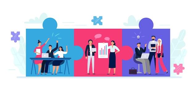 Verbundene teams rätsel. teamarbeit der büroangestellten, teamarbeit und geschäftspartnerschaft Premium Vektoren