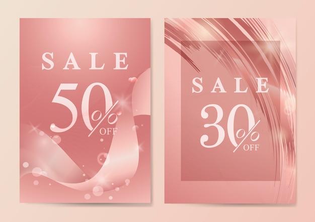 Verkaufsposter mit abstraktem vektor der welle Kostenlosen Vektoren