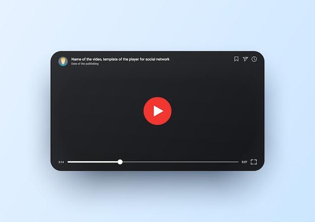 Video-player-vorlage für mobile, schwarzen bildschirm mit roter runder schaltfläche und zeitleiste. tube-fenster online. smartphone-videoplayer Premium Vektoren