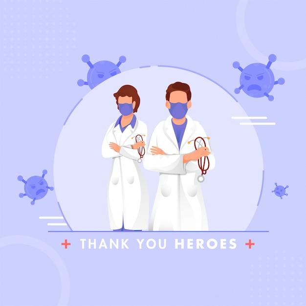 Vielen dank, dass helden ärzte im krankenhaus arbeiten und das coronavirus auf hellblauem hintergrund bekämpfen. Premium Vektoren