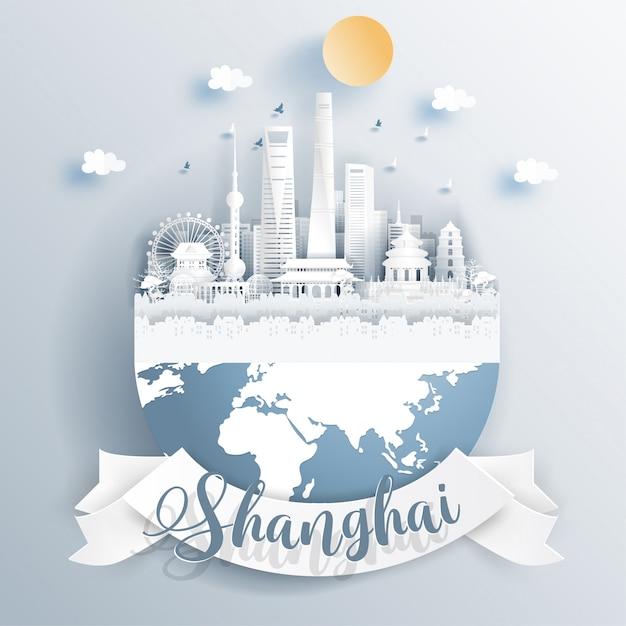 Wahrzeichen von shanghai, china Premium Vektoren