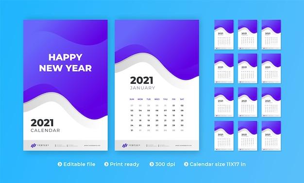 Wandkalender mit modernen kreativen Premium Vektoren