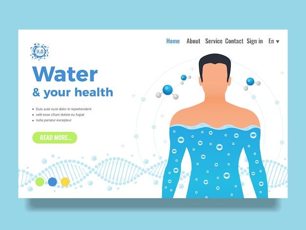 Webvorlage oder landingpage mit körper- und wasserseitenentwurf mit flacher vektorillustration der wasserfunktionen Kostenlosen Vektoren