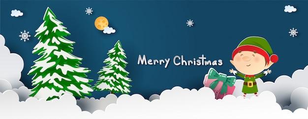 Weihnachtsfeiern mit niedlichen elfen für weihnachtskarte im papierschnitt stil Premium Vektoren