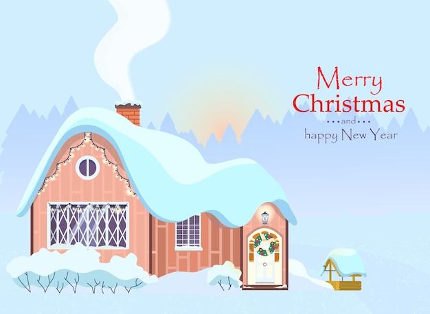 Weihnachtsgrußkarte wintermorgenlandschaft Premium Vektoren