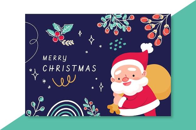 Weihnachtskartenschablone Kostenlosen Vektoren