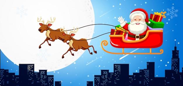 Weihnachtsmann im schlitten mit rentieren Kostenlosen Vektoren