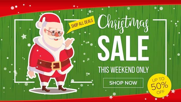 Weihnachtsverkaufs-fahne mit klassischem weihnachtsmann Premium Vektoren