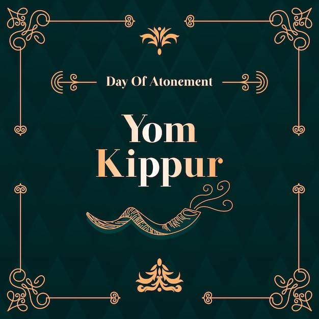 Weinlese yom kippur konzept Kostenlosen Vektoren