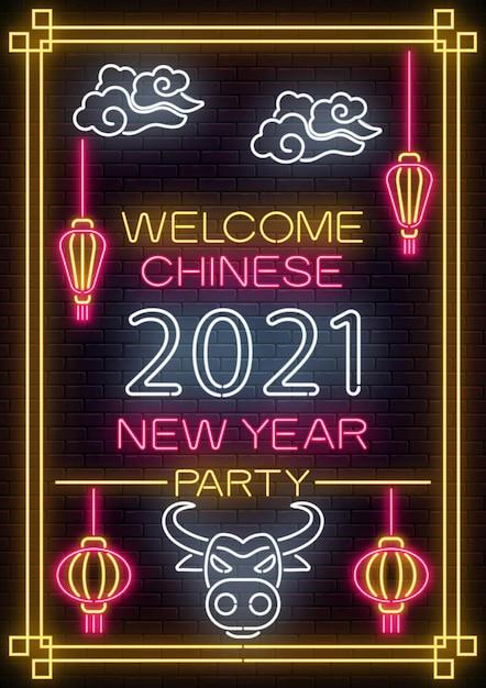Weißes stier-chinesisches neujahrsplakat 2021 im neonstil. feiern sie die einladung des asiatischen mondneujahrs. Premium Vektoren