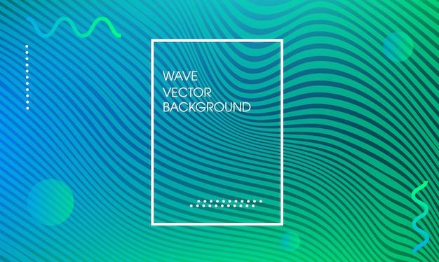 Wellenlinien trendige webseite Premium Vektoren