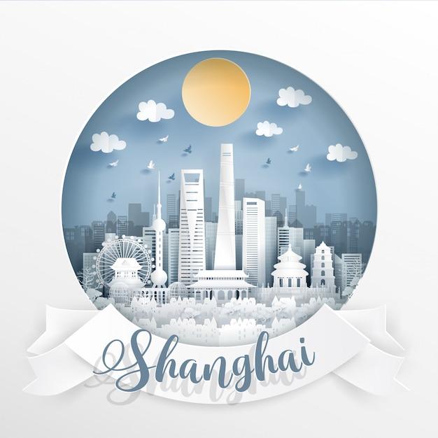 Weltbekanntes wahrzeichen von shanghai Premium Vektoren