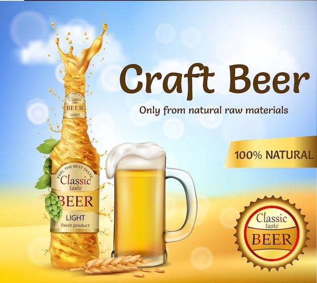 Werbungsfahne mit abstrakter wirbelnder flasche goldenem bier des handwerks Kostenlosen Vektoren